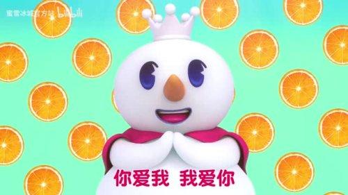 蜜雪冰城主题曲MV 中英双语版